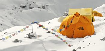 ice-peak