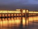 isfahan nocu